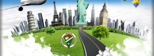 III Concurso La Esperanza por el Mundo Verano 2016 (Vol.6)